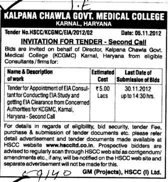 EIA Clearance (Kalpana Chawla Medical College)