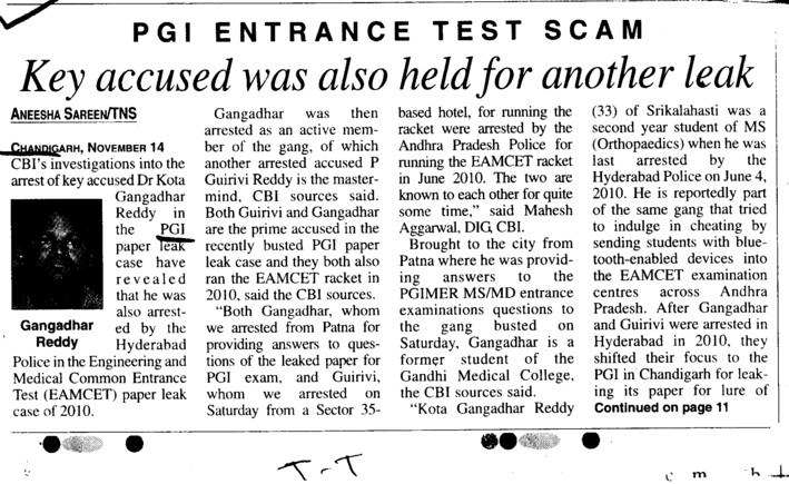 Key accused was also held for another leak (Post-Graduate Institute of Medical Education and Research (PGIMER))