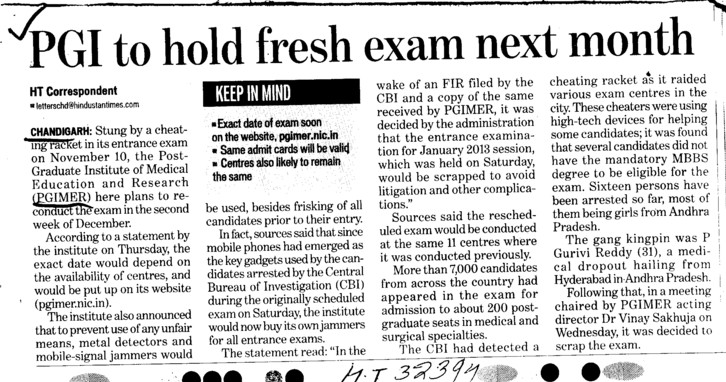 PGI to hold fresh exam next month (PGIMER Dental College)