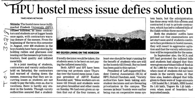 HPU hostel mess issue defies solution (Himachal Pradesh University)