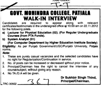 LEcturer for Physical Education (Government Mohindra College)