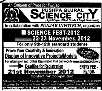 Science Fest 2012 (Government Polytechnic College)
