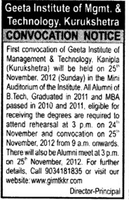 First Annual Convocation 2012 (Geeta Institute of Management and Technology (GIMT) Kanipla)