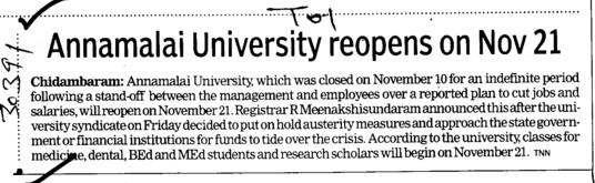 Annamalai University reopens on Nov 21 (Annamalai University)