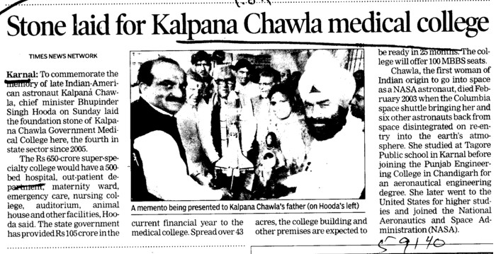 Stone laid for Kalpana Chawla Medical College (Kalpana Chawla Medical College)