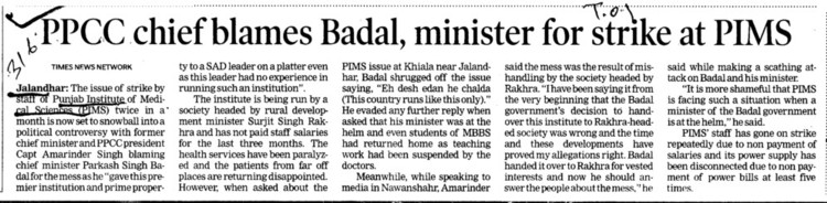 PPCC chief blames Badal, minister for strike at PIMS (Punjab Institute of Medical Sciences (PIMS))