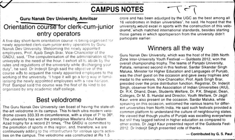 Best Veldrome and winners all the way (Guru Nanak Dev University (GNDU))