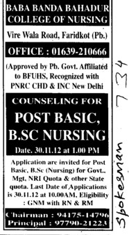 Post Basic BSc Nursing Course (Baba Banda Bahadur College of Nursing)