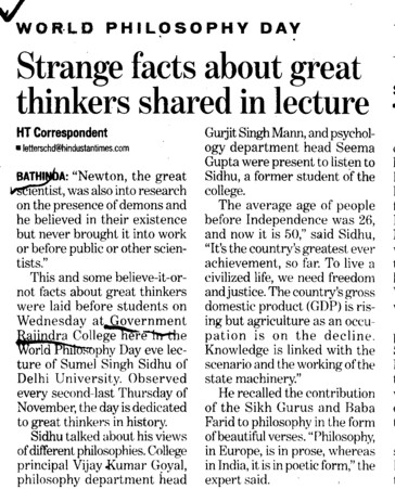 Strange facts about great thinkers shared in lecture (Government Rajindra College)