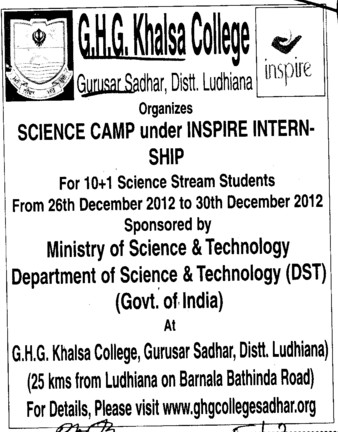 Science Camp under Inspire Internship (GKSM Government College)