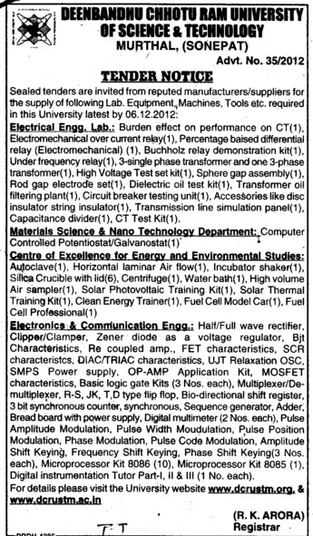 Electrical Engg Lab etc (Deenbandhu Chhotu Ram University of Science and Technology)