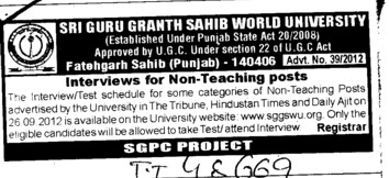 Teaching and Non teaching posts (Sri Guru Granth Sahib World University)