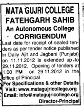 Extension of dates (Mata Gujri College)