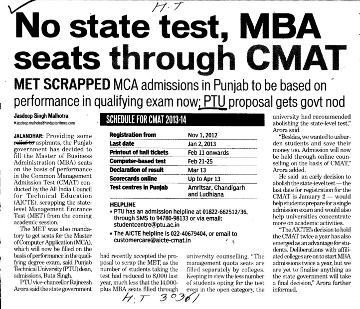 No state test, MBA seats through CMAT (IK Gujral Punjab Technical University PTU)