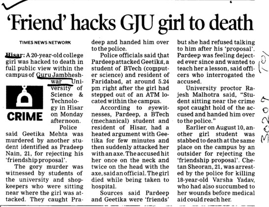 Friend hacks GJU girl to death (Guru Jambheshwar University of Science and Technology (GJUST))