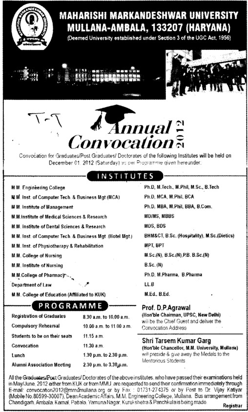 Annual Convocation 2012 (Maharishi Markandeshwar University)