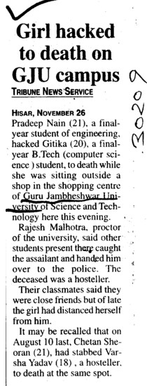 Girl hacked to death on GJU campus (Guru Jambheshwar University of Science and Technology (GJUST))