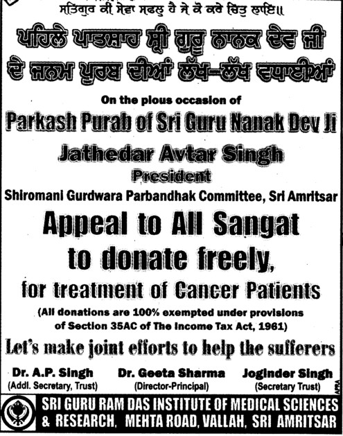 Treatment of cancer patients (Sri Guru Ram Das Institute of Medical Sciences and Research)
