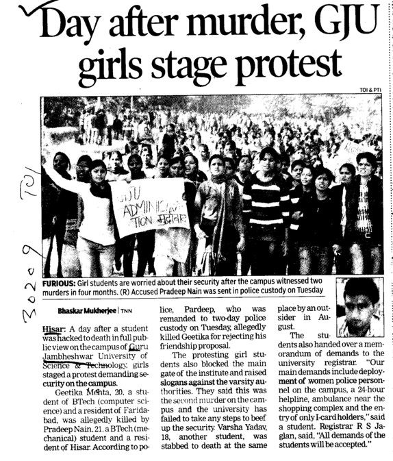 Day after murder, GJU girls stage protest (Guru Jambheshwar University of Science and Technology (GJUST))