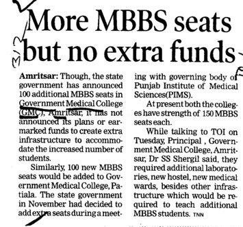 More MBBS seats but no extra funds (Government Medical College)