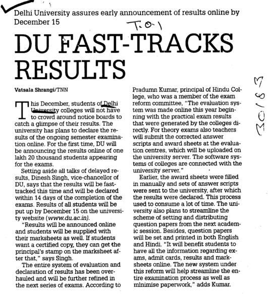 DU fast tracks results (Delhi University)
