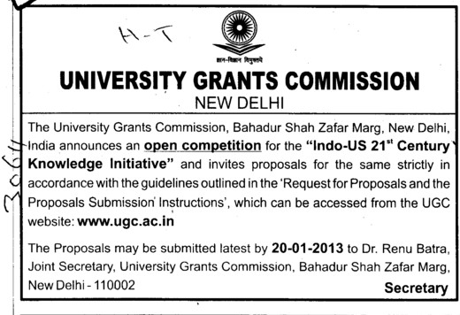 Open competition for the Indo US 21 Century Knowledge Initiative (University Grants Commission (UGC))