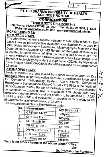 Dry Laser Films (Pt BD Sharma University of Health Sciences (BDSUHS))