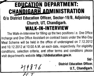 Office Incharge and Office Asstt (Education Department Chandigarh Administration)