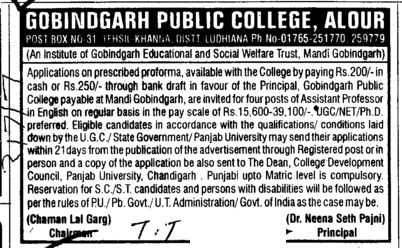 Asstt Professor on regular basis (Gobindgarh Public College (GPC))