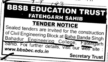 Const of Civil Engg Block (Baba Banda Singh Bahadur Engineering College (BBSBEC))