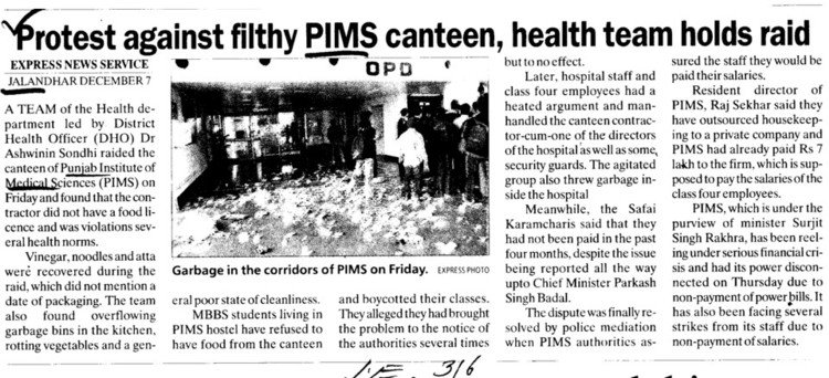 Protest against filthy PIMS canteen, health team holds raid (Punjab Institute of Medical Sciences (PIMS))