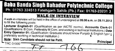 Lecturer and Accounts Clerk (Baba Banda Singh Bahadur Polytechnic College)