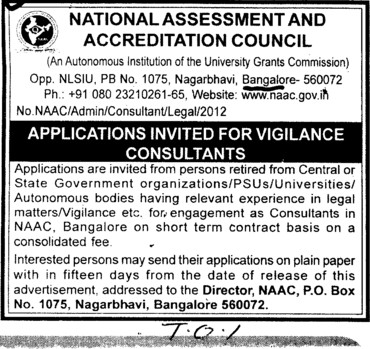 Vigilance Consultants (National Assessment and Accreditation Council (NAAC))