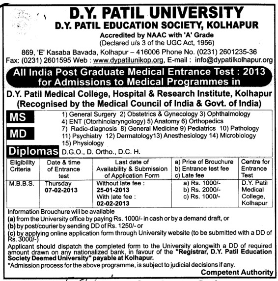 MD, MS and Diploma Courses (DY Patil University (Deemed University))