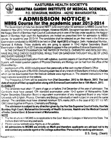 MBBS Course (Mahatma Gandhi Institute of Medical Sciences)