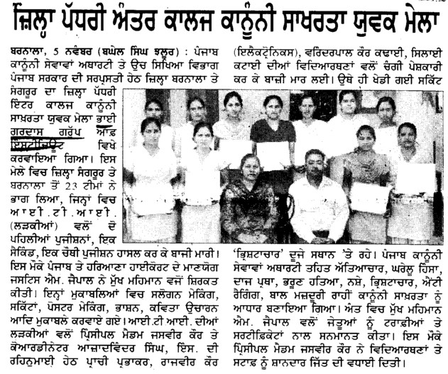 Youth fest on Legal Literacy (Bhai Gurdas Group of Institutions)