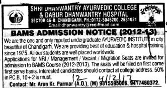 BAMS Course 2012 (Shri Dhanwantry Ayurvedic College and Hospital)
