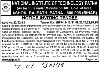 Supply of Computers and Mess service for hostels (National Institute of Technology NIT)