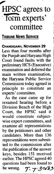 HPSC agrees to form experts committee (Haryana Public Service Commission (HPSC))