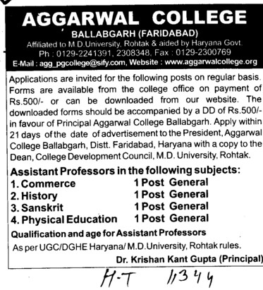 Asstt Professor for various subjects (Aggarwal Post Graduate College)