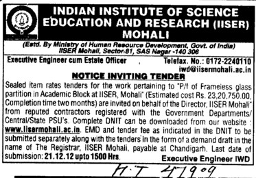 Const of Academic Block (Indian Institute of Science Education and Research (IISER))