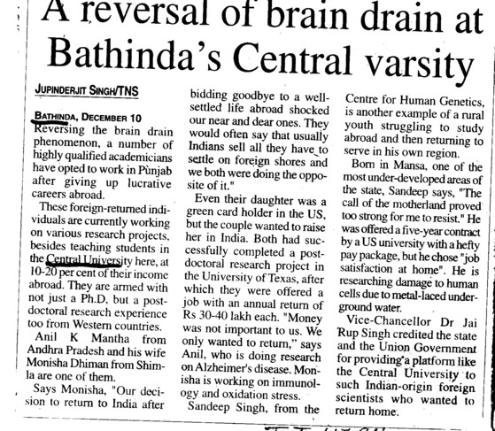 A reversal of brain drain at Bathinda Central varsity (Rama Group)
