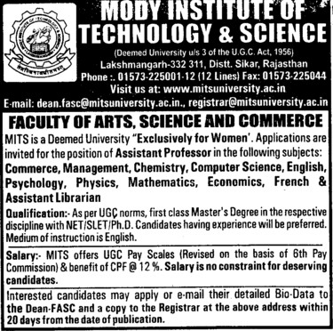 Lady Asstt Professor (Modi University of Science and Technology (MITS))