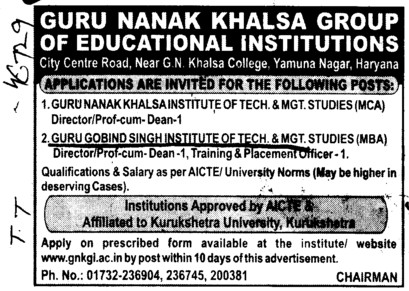 MBA and MCA Courses (Guru Gobind Singh Institute Of Technology And Management)