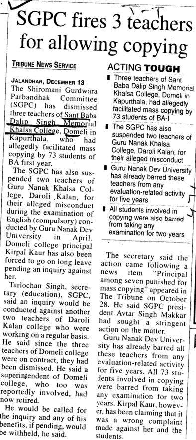 SGPC fires 3 teachers for allowing copying (Sant Baba Dalip Singh Memorial (SBDSM) Khalsa College)