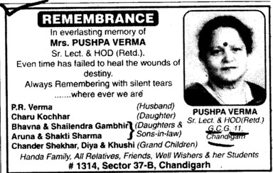 Remembrance of Mrs Pushpa Verma (Government College for Girls (Sector 11))