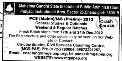 Crash Course for PCS and IAS (Krishna Chandra College)