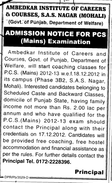 PCS Examination 2012 2013 (Ambedkar Institute of Careers and Courses)