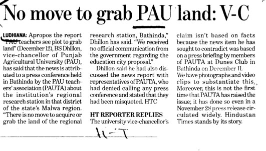 No move to grab PAU land VC (Punjab Agricultural University PAU)