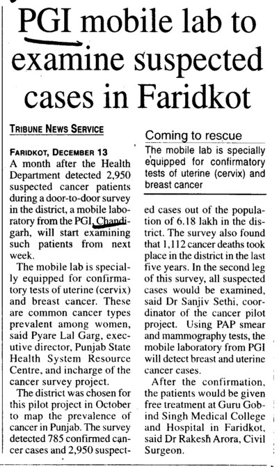 PGI mobile lab to examine suspected cases in Faridkot (Post-Graduate Institute of Medical Education and Research (PGIMER))